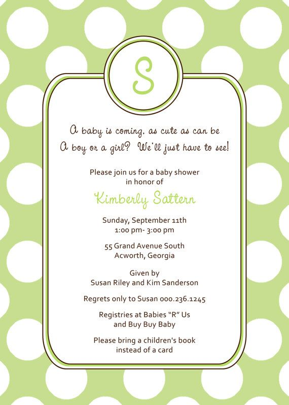 Gender neutral baby shower invitation green baby shower polka dots modern monogram baby shower invitation green baby shower filmwisefo