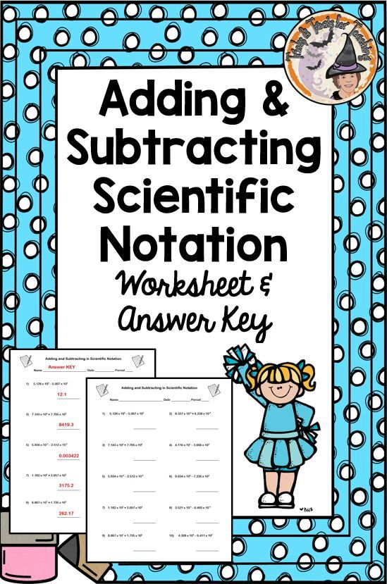 Adding & Subtracting Scientific Notation Worksheet