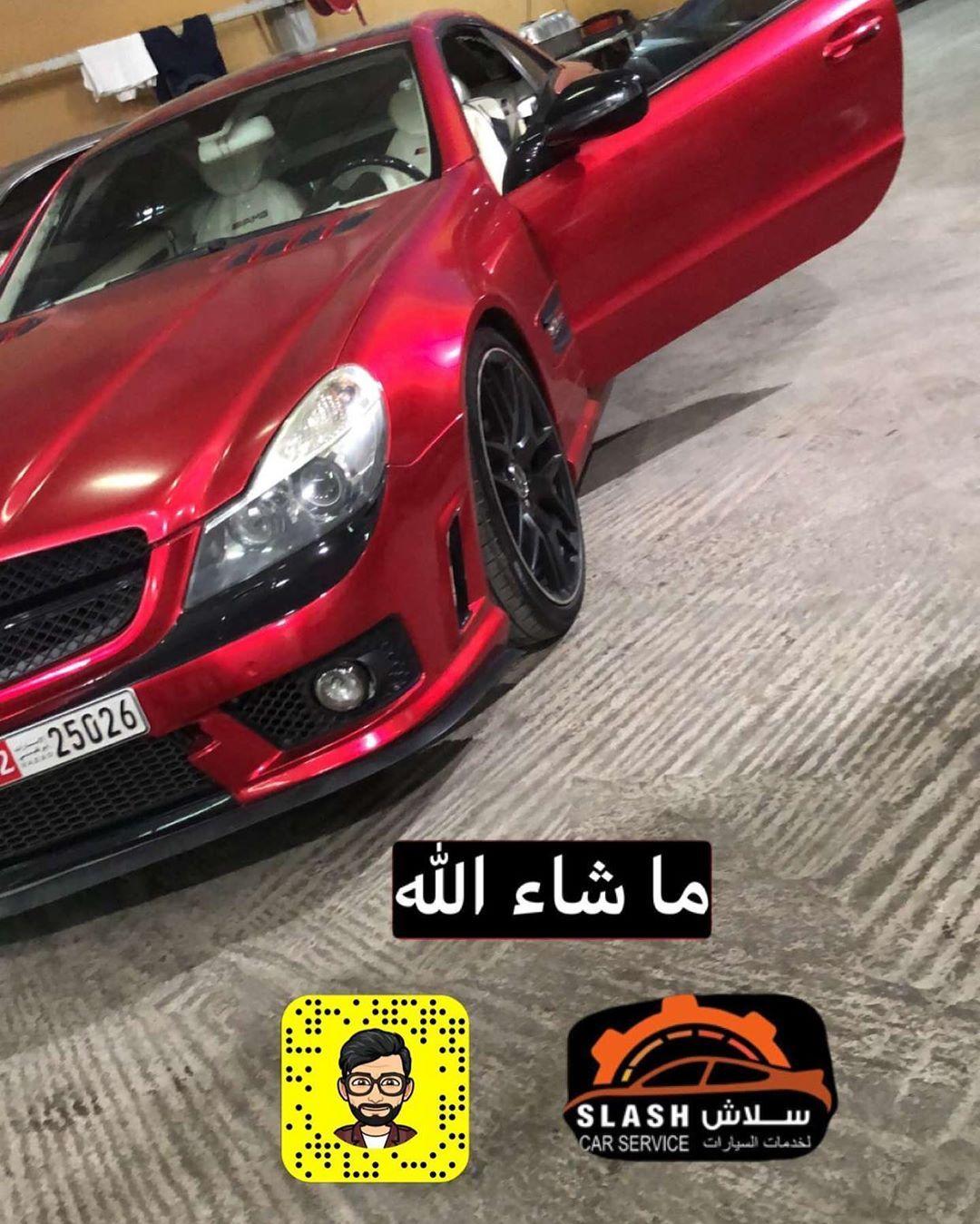 سلاش سلاش لخدمات السيارات مصفح الإمارات أبوظبي كراج سيارات Car Bmw Bmw Car