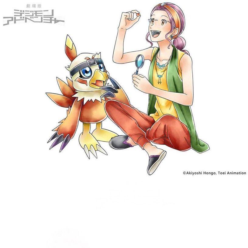 Mira Digimon Adventure Last Evolution Kizuna 2020 Película Digimon Adventure Digimon Películas De Animación