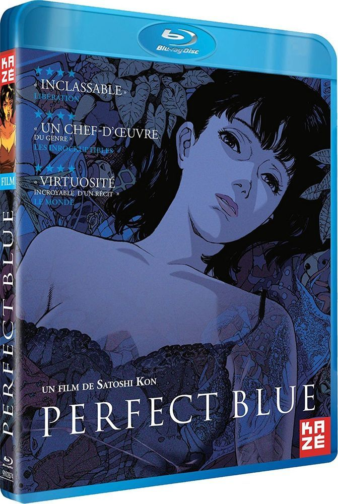 Perfect Blue BluRay BLURAY NEUF (avec images) Film
