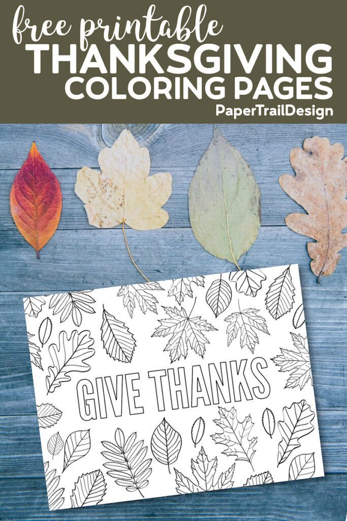 Thanksgiving Coloring Pages {Free Printable Thanksgiving