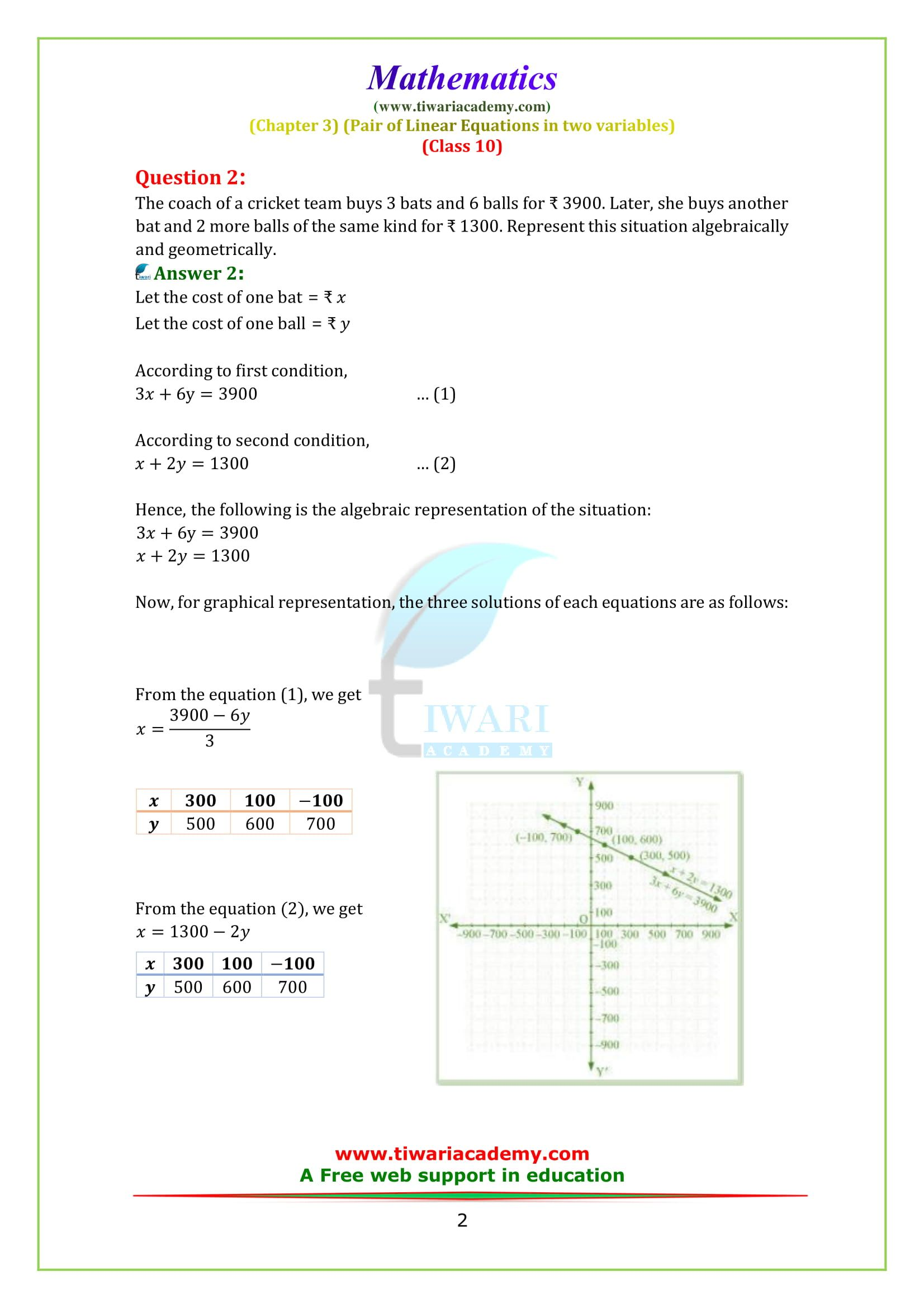 Class 10 Maths Chapter 3 Exercise 3 1 In English Medium Math Chapter Solutions [ 2339 x 1653 Pixel ]