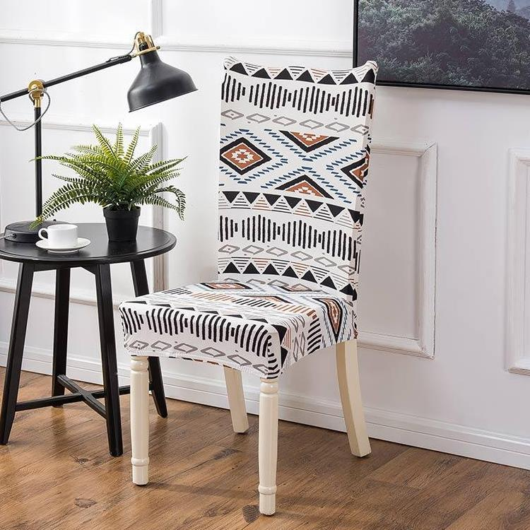 White Geometric Native Aztec Pattern Dining Chair Cover