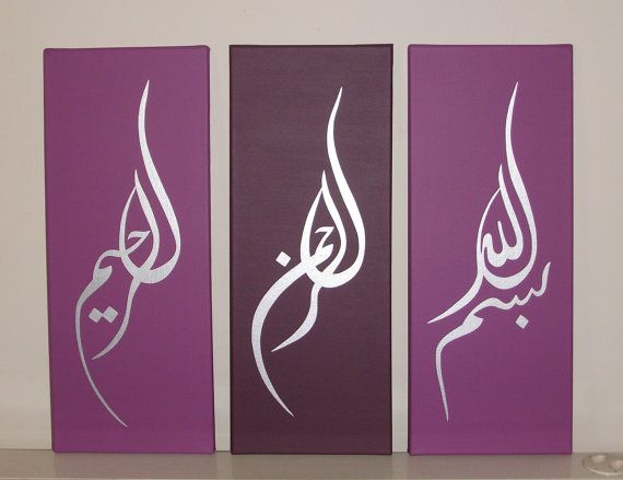 Set Of 3 Islamic Paintings On Canvas By Islamicartdesign