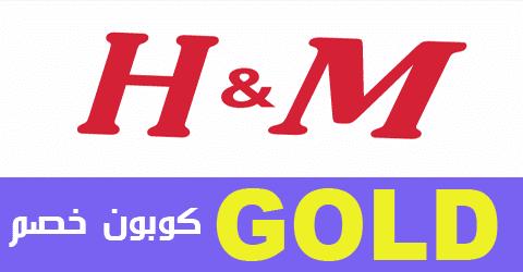 كود خصم اتش اند ام 2020 70 موقع H M Gaming Logos Nintendo Wii Logo Logos