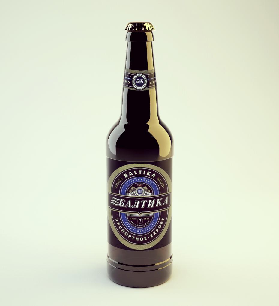 Bottle Beer Mockup Free PSD