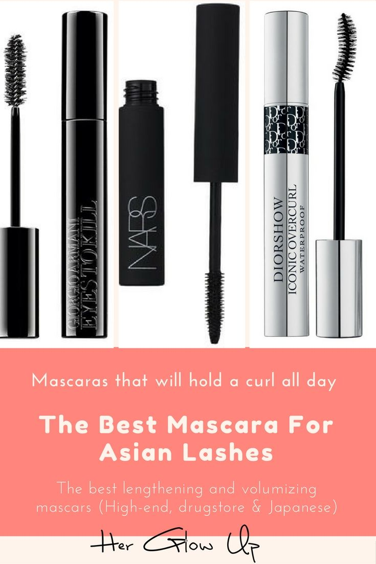 0f164d69cd2 Looking for the best mascara for Asian lashes? The problem with most  mascaras is that they don't hold a curl and most Asians tend to have  straight lashes.