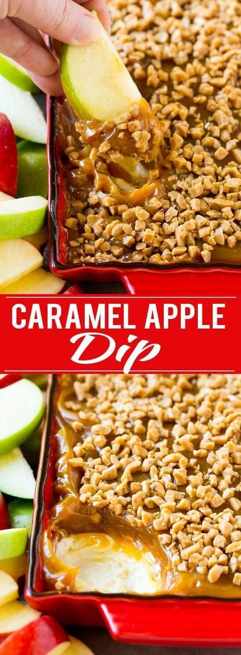 Caramel Apple Dip - Dinner at the Zoo