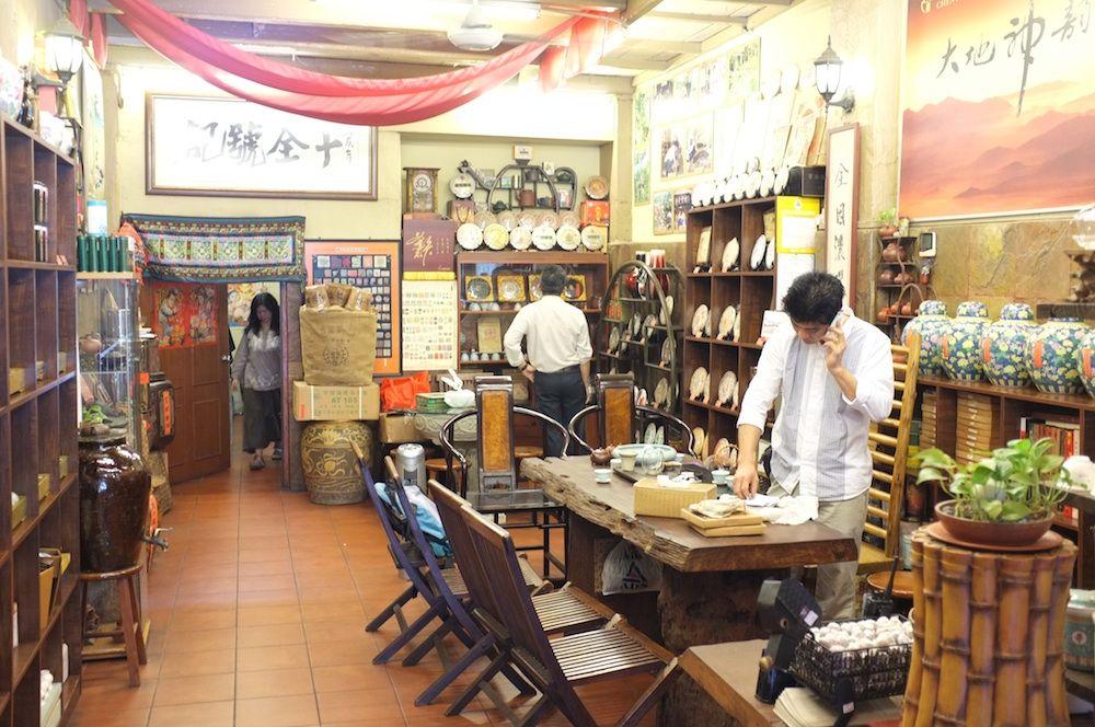 Create An Account Tea Trade Tea Store Tea Table Tea Places