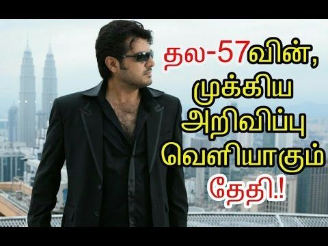 Pin By Swengen Tamil On Latest Tamil New Movies Release Date