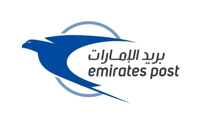Emirates Post Reanuda Sus Servicios A Pakistan Postal Service Emirates Postal