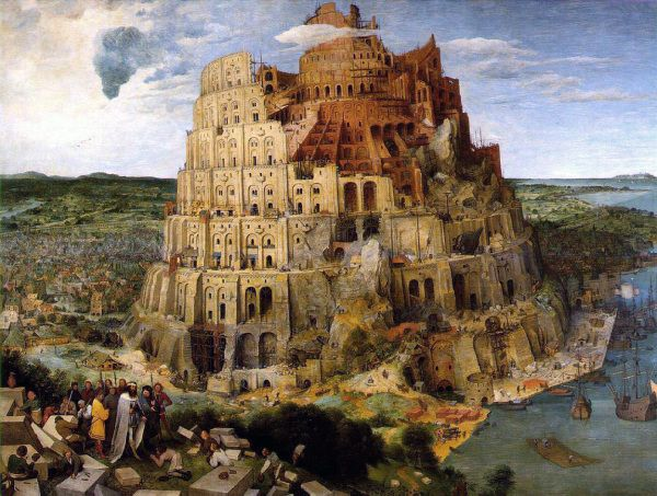 Babel Tower by Pieter Bruegel