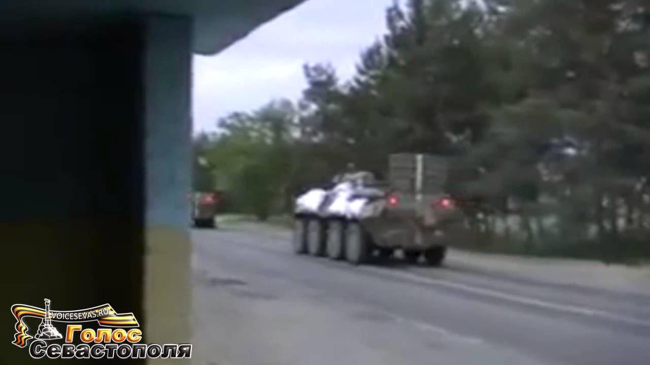 Движение бронетехники через блокпост  24 05 2014