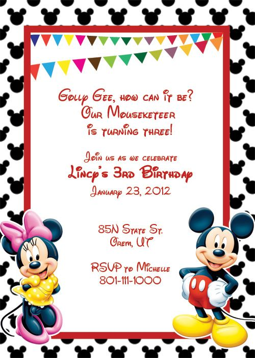 Mickey Mouse Free Invitation