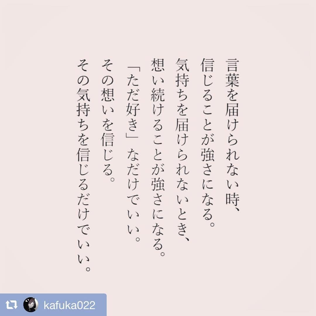 """Photo of アイリーン 美容家 【アイリーン式育乳マッサージ】 on Instagram: """"素敵な言葉だったのでリポスト 言葉…"""