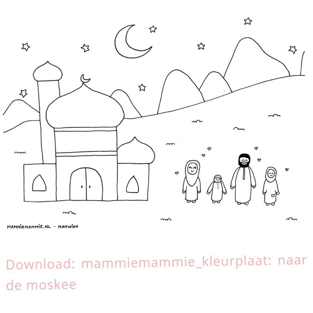 Online Now I Made Some Drawings A While Back And Id Love To Share Them With You For Your Kids So You Can Islam For Kids Coloring Pictures Mosque Drawing