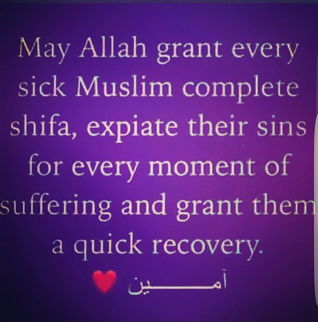 Illness From Islamic Perspective 30 Islamic Quotes On Sickness