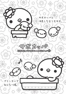 foto de dibujos kawaii para colorear Buscar con Google chibi