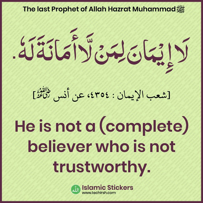 Quotes And More He Is Not A Complete Believer Who Is Not Trustwo Quotes Believe Inspirational Quotes