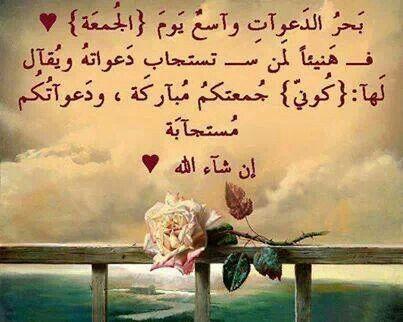 Desertrose كلمات مؤثرة كلمات معبرة عن الحياة كلمات رائعة كلمات جميلة Islam Calligraphy Arabic Calligraphy