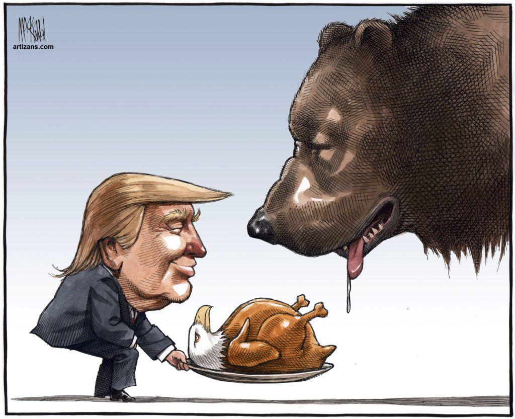 Картинки русский медведь и американский орел