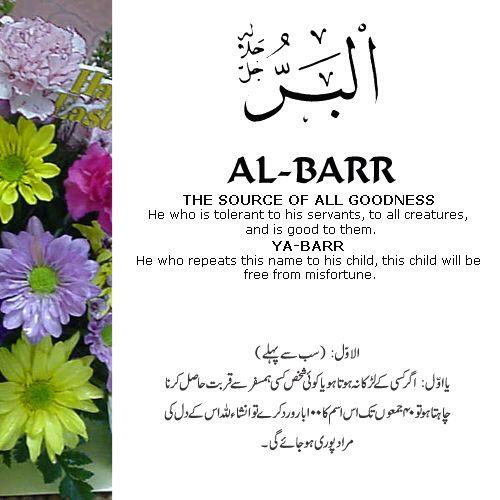 Al Barr Beautiful Names Of Allah Allah Names Allah God