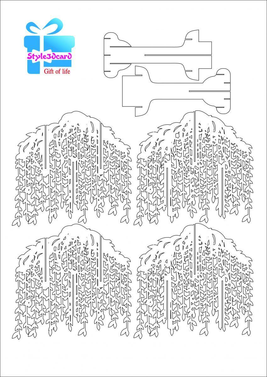 Willow Tree pop up card/kirigami pattern 1 | Kirigami / jenigami ...