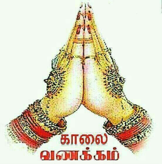 Kaalai Vanakkam Free Download History Of Tamil Nadu History