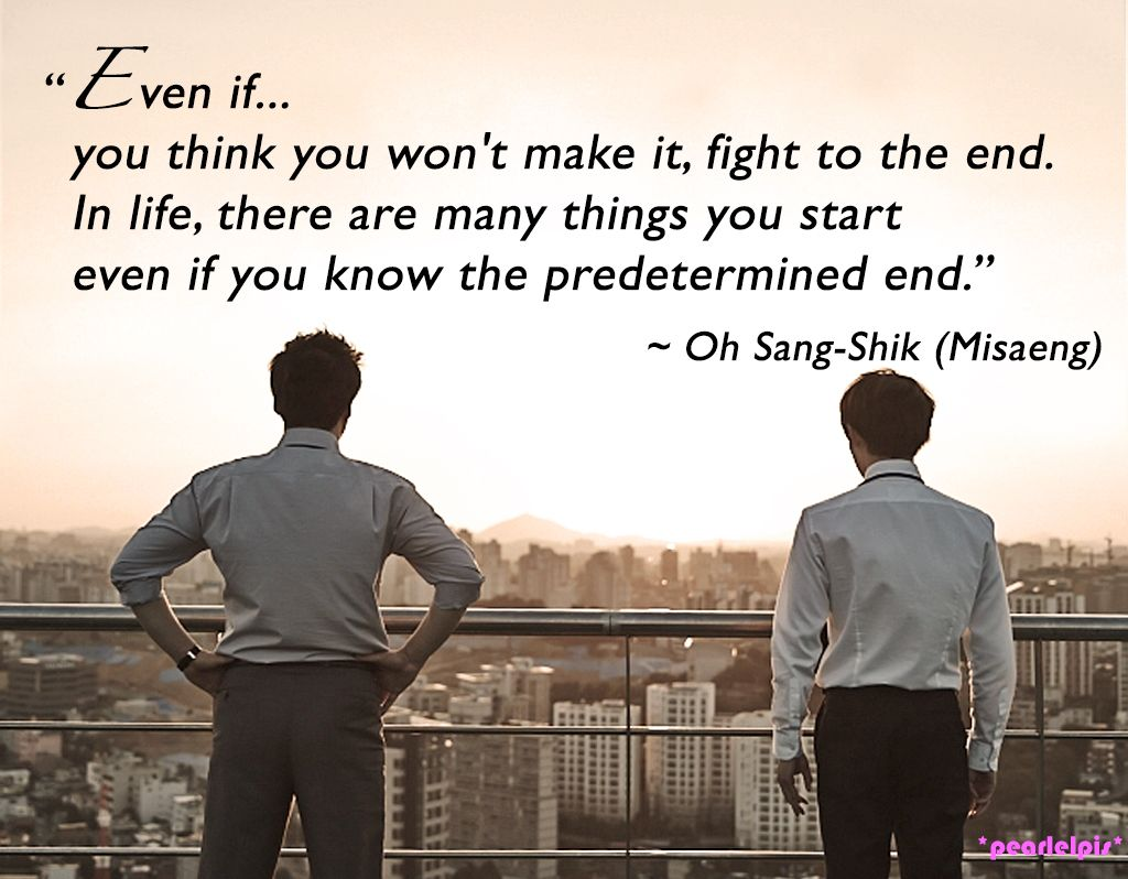 Drama Quotes About Life: Misaeng Quotes: Lee Sung Min As Oh Sang-Shik (ep19