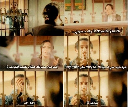 سيب الشااااااكيت Kind Heart Lol Funny