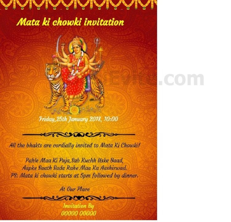Handmade Birthday Invitation Card Jagran Invitations
