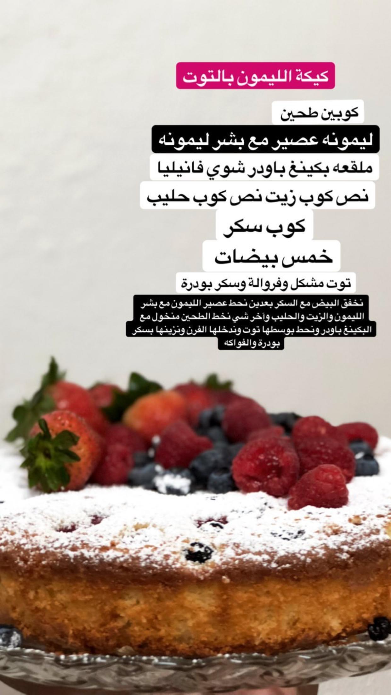 Pin By Asmaa On طبخ Recipes Food Arabic Food