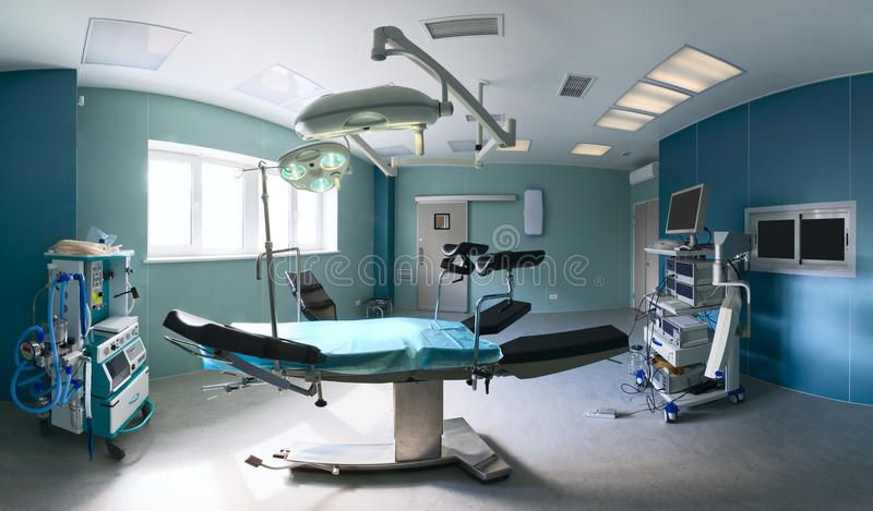 Operating Room In A Hospital Aff Operating Room Hospital