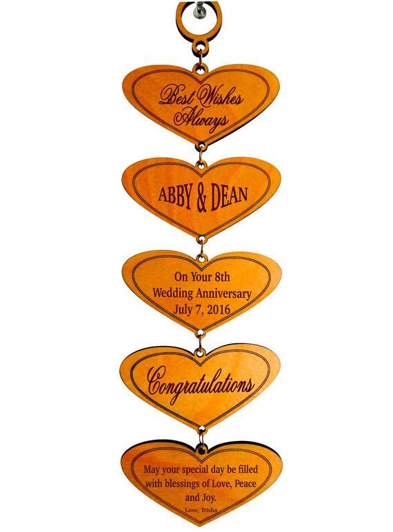 8th Wedding Anniversary Gifts Gift For Couple Personalized