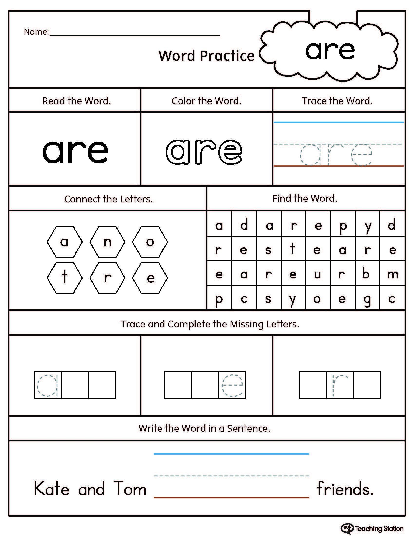 Sight Words Kindergarten Worksheets In
