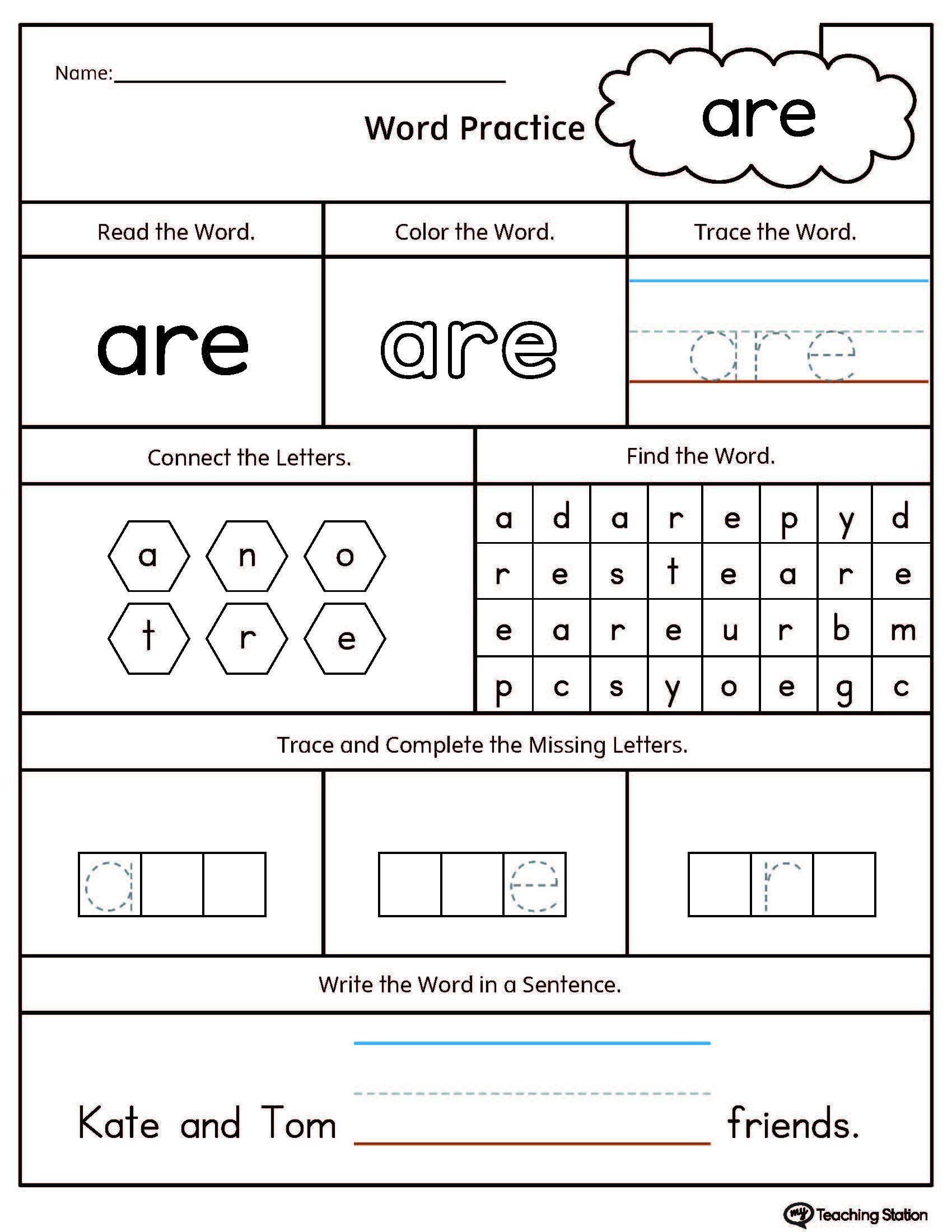 Sight Words Kindergarten Worksheets In