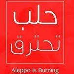 Instagram Photo By Mahmoud Moka Apr 29 2016 At 3 04pm Utc Instagram Posts Instagram Gaming Logos