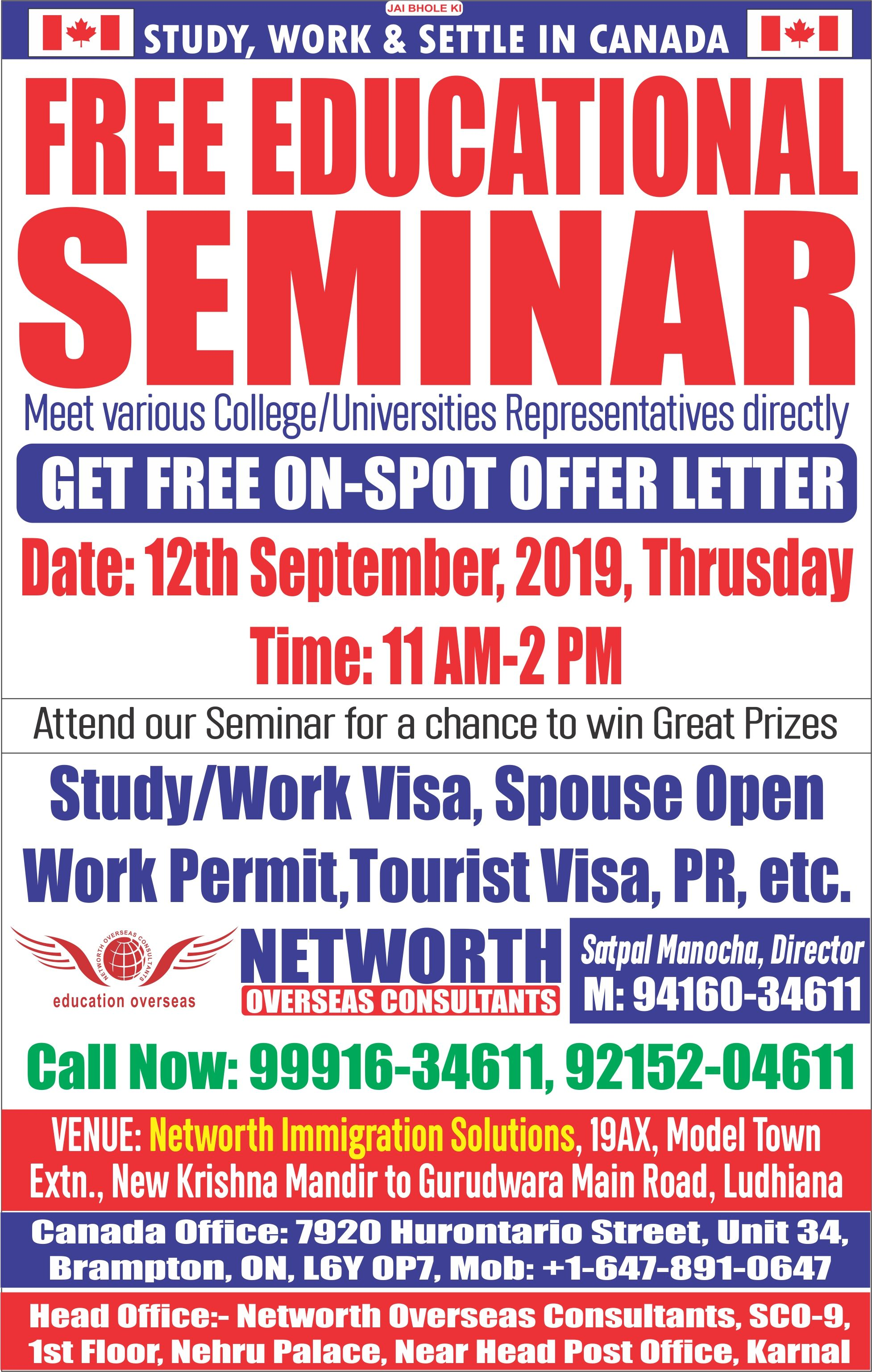 ️🇨🇦🇨🇦Free Seminar in Ludhiana for CANADA Study with Work