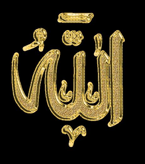 Yazıları Allah names, Allah, Islamic pictures