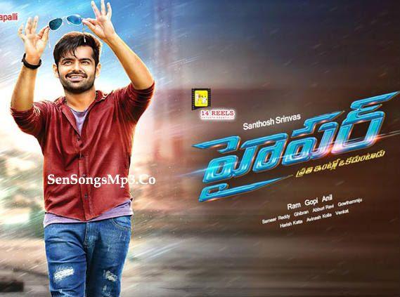 Ram S Hyper Mp3 Songs Free Download Hyper Telugu Songs Hyper Telugu Movie Cast Mp3 Song Mp3 Song Download Movie Teaser