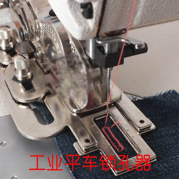 R SODIAL Invisible Zipper Foot For Domestic Sewing Machine