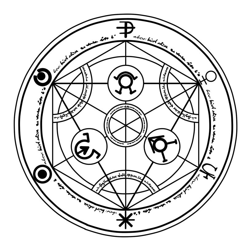 Human transmutation circle large remove text tattoo for Circular symbols tattoos