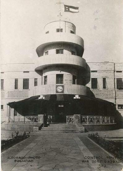 البصرة برج مراقبة المطار سنة 1946 Baghdad Baghdad Iraq Iraq