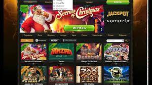 Schmitts casino free spins