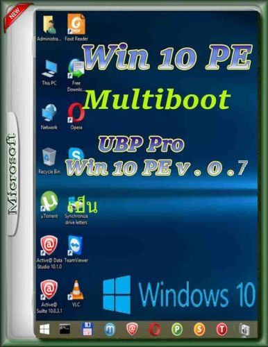 Multiboot windows 7 торрент