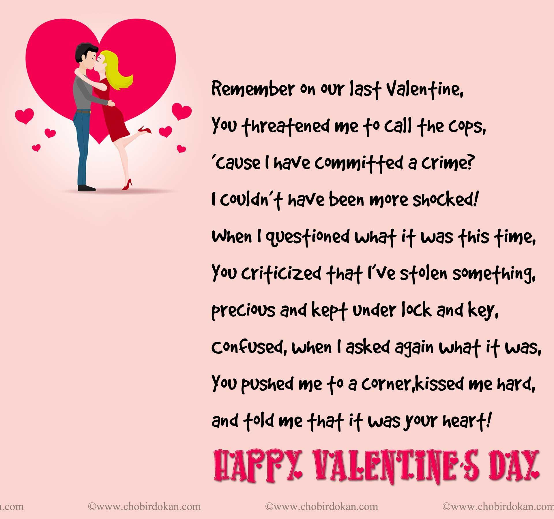 valentines day poems for your boyfriend | Valentine poems for him, Valentines day for boyfriend
