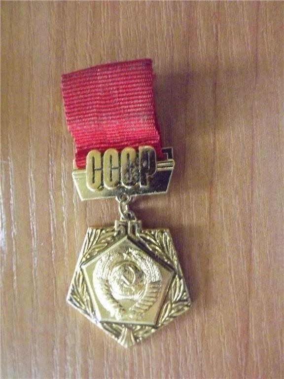 Annons på Tradera: Ryssland Vintage sovjetiska emblem medalj pins Lenin USSR 1970