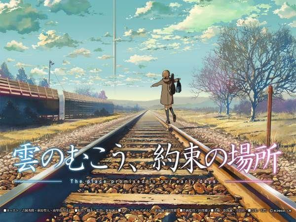 Oltre le nuvole: arriva nelle sale lo straordinario film di Makoto Shinkai (Trailer)