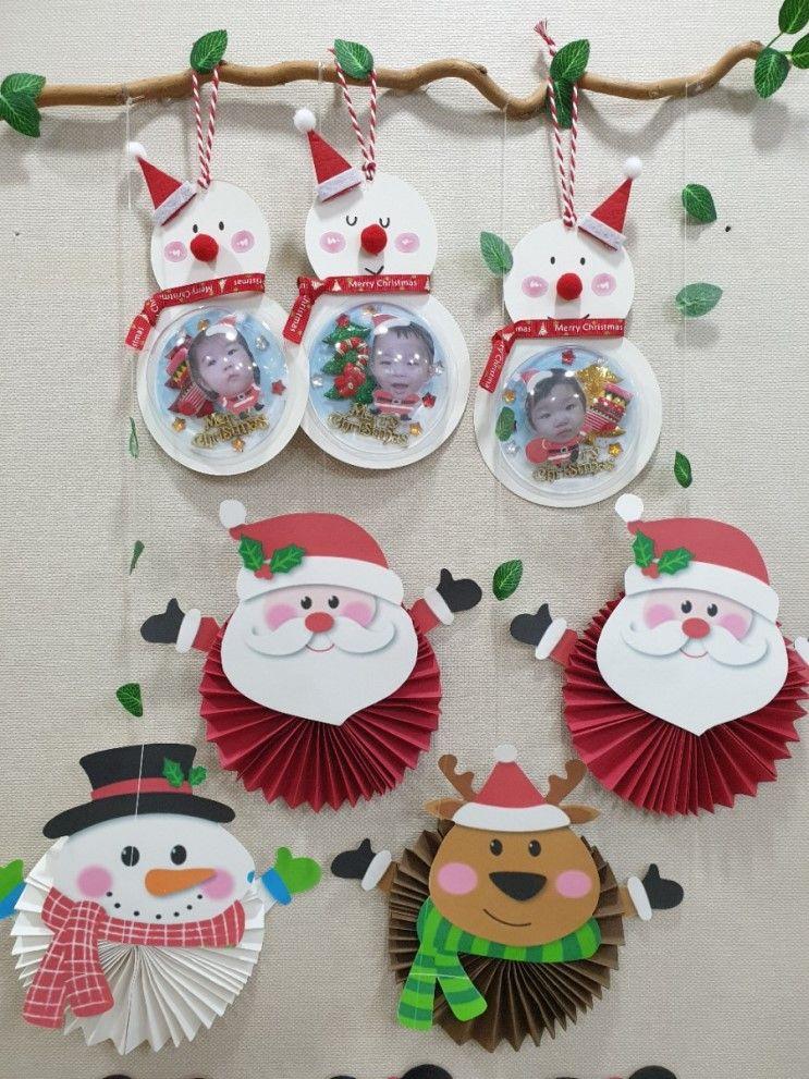 영아반 크리스마스 모빌 만들기 눈사람 모빌 만들기 크리스마스 카드 공예 유치원 크리스마스